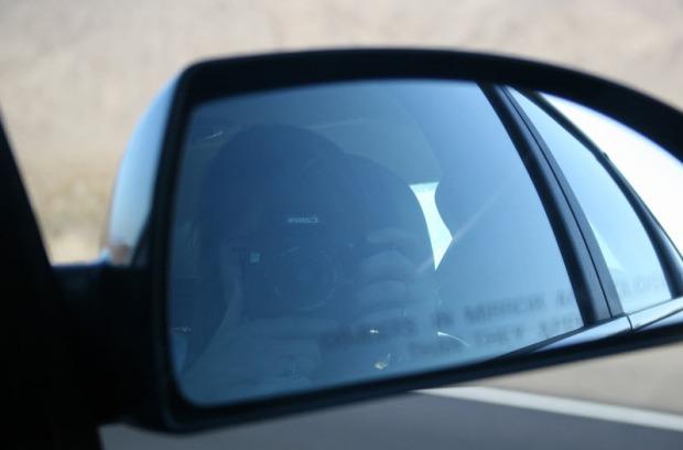 me-mirror